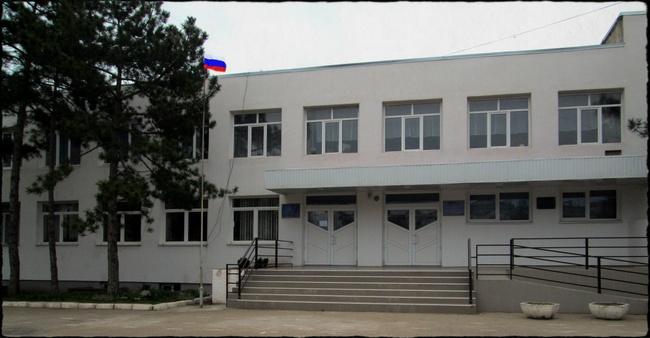 Школа№8